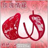 性感內褲 推薦 商品 玫瑰情緣‧透明蕾絲情侶C字褲﹝一對﹞