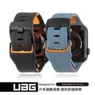 【UAG】Apple Watch 42/44mm 簡約舒適錶帶 錶帶 矽膠錶帶 運動錶帶 不鏽綱錶扣
