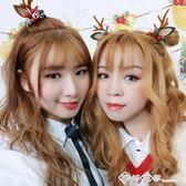 日韓森女鹿角發箍寫真道具麋鹿頭箍圣誕節頭飾發飾花仙子造型 西城故事
