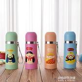 時尚不銹鋼真空保溫杯男女學生兒童可愛便攜創意水杯子  朵拉朵衣櫥