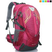 【PUSH! 戶外休閒登山用品】40L 登山包 旅行背包 U13粉色