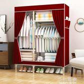 單人宿舍小衣櫃簡易布衣櫃簡約現代經濟型組裝實木板式省空間衣櫥CY『小淇嚴選』