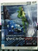 影音專賣店-X20-082-正版VCD*動畫【攻殼機動隊(1)】-日語發音