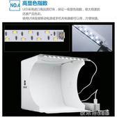攝影棚配件 PULUZ小型可折疊攝影棚迷你便攜式拍攝台伸縮帶led燈拍照柔光燈箱 igo 歐萊爾藝術館