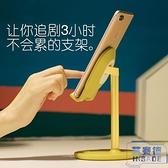 懶人手機支架桌面架子支夾多功能手機架平板電腦【英賽德3C數碼館】