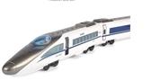雙鷹和諧號兒童電動遙控軌道小火車仿真充電