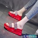 增高拖鞋 拖鞋女超火外穿時尚新款百搭水鑚厚底鬆糕涼拖鞋夏季鬆糕增高 星河光年