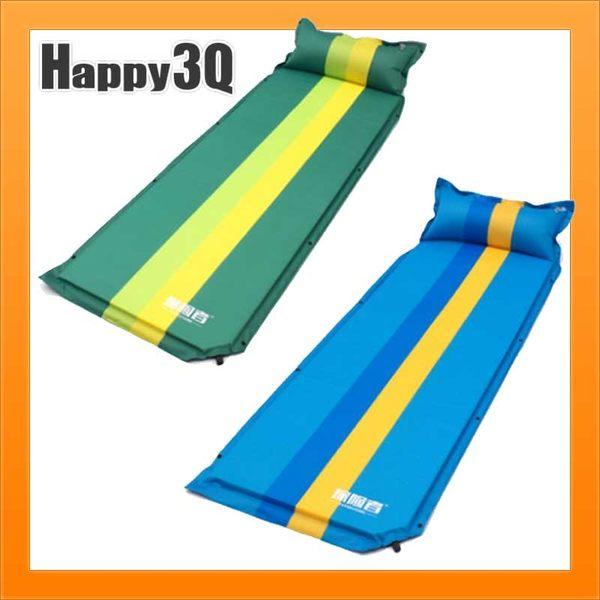 野餐露營睡墊睡袋耐重防爆易收納自動充氣加寬加大防潮防水氣墊床-單人【AAA1307】預購