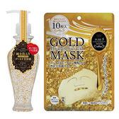 LOOKS 黃金亮顏前導美容液150ml+黃金亮顏前導面膜10片 10522《Belle倍莉小鋪》