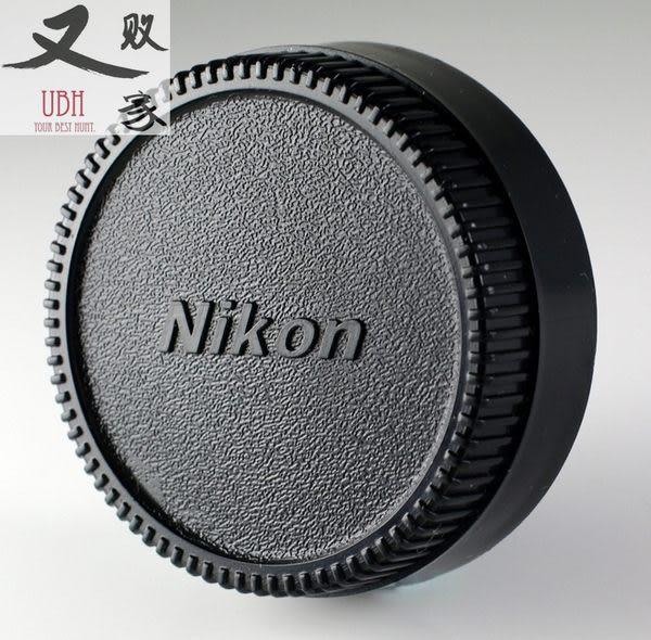 又敗家Nikon副廠鏡頭後蓋尼康鏡頭後蓋尼康後蓋NIKON後蓋NIKON尾蓋NIKON鏡後蓋NIKON背蓋LF-1鏡頭後蓋LF1