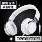 Sound Intone HD200耳機頭戴式 音樂手機線控唱吧電腦男女通用