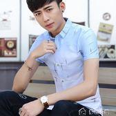修身印花襯衫夏季休閒半袖襯衣韓版男裝短袖青年時尚潮流漸變寸衫 多色小屋