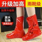 雨鞋套 雨鞋套雨天防水防雨雪鞋套男女高跟防滑加厚耐磨成人戶外騎行徒步 1995生活雜貨