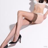 絲襪過膝白吊帶超薄隱形全透明長筒襪高筒性感大腿肉色女薄款黑絲 衣櫥秘密20