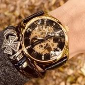 手錶新概念手錶男士機械表男表全自動鏤空潮流運動防水夜光中學生真皮LX 非凡小鋪
