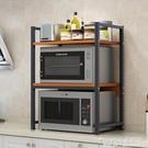 廚房置物架調料架收納儲物架落地烤箱桌面用品雙層微波爐架子 1995生活雜貨NMS
