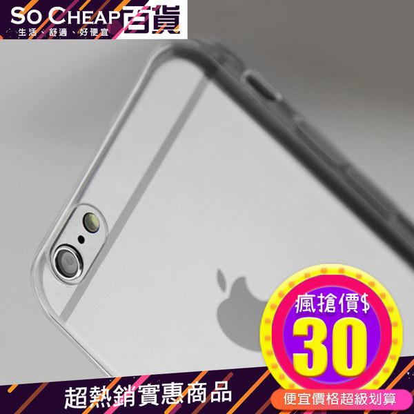 APPLE蘋果 全新款iphone6手機殼 手機套 iphone6保護套 超薄4.7吋