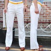 商務喇叭男褲英倫夏季直筒闊腳西褲垂感寬鬆大腳褲長褲子 薔薇時尚