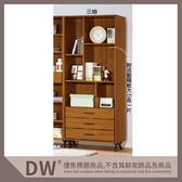 【多瓦娜】19058-619007 安德里柚木2.6尺書櫃(三抽)
