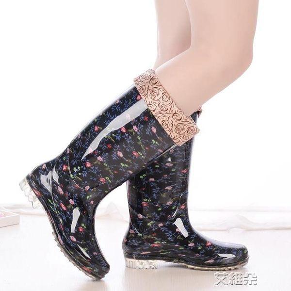 長筒雨靴 可愛雨鞋女成人高筒雨靴防滑水靴時尚保暖水鞋防水長筒絕緣勞保鞋 艾維朵