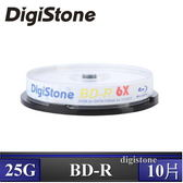 ◆限量下殺!!免運費◆DigiStone 國際版 A+ 藍光 Blu-ray 6X BD-R 25GB(支援CPRM/BS) x10PCS
