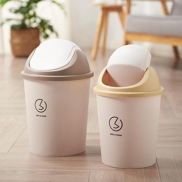 買大送小 家用垃圾桶帶蓋廁所衛生間有蓋臥室拉圾筒【輕奢時代】