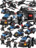 新年大促積木軍事拼裝特警6男孩子7女孩10益智3周歲8兒童玩具legao 森活雜貨