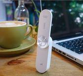 WiFi 接收器/360wifi增強器r1家用無線信號網絡放大擴展接收DF全館 萌萌