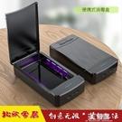 跨境熱銷貨源 便攜UVC紫外線殺菌消毒盒 口罩手機首飾牙刷消毒器 3C優購