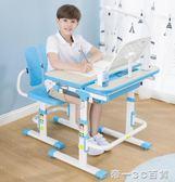 童星兒童書桌 學習桌可升降書桌小學生寫字桌椅套裝家用課桌椅【帝一3C旗艦】IGO
