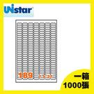 裕德 電腦標籤 189格 US4344-1000 一千張 一箱 三用標籤 列印標籤 (出貨/網拍/寄件/標籤貼紙)