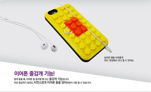 【清倉特賣】韓國 FUNUP i6 iPhone6 6s 立體組合保護殼 手機殼【AC70101】
