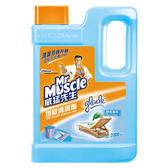 威猛先生地板清潔劑舒活海洋2000ml【愛買】