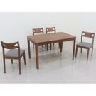 餐桌 SB-365-3 傑克4.3尺淺胡桃餐桌 (不含椅子)【大眾家居舘】