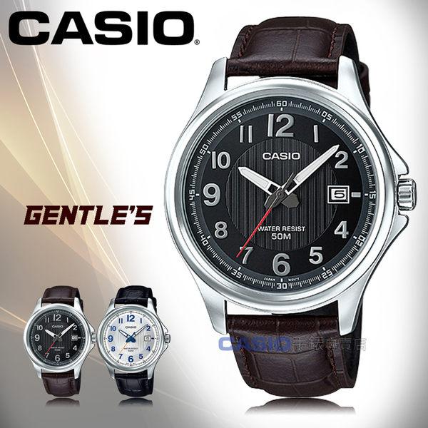 CASIO 卡西歐 手錶專賣店 MTP-E126L-5A 男錶 真皮指針錶帶  防水 全新品 保固一年