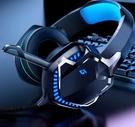 頭戴式耳機 電腦耳機頭戴式電競游戲專用耳麥7.1聲道吃雞絕地求生聽聲【快速出貨八折鉅惠】
