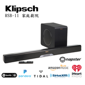 【結帳現折 送基本安裝】Klipsch 古力奇 RSB-11 家庭劇院 soundbar 超低音聲霸