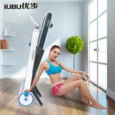 跑步機 優步K3智慧跑步機家用款 折疊迷妳小型 電動超靜音健身器材  mks雙12