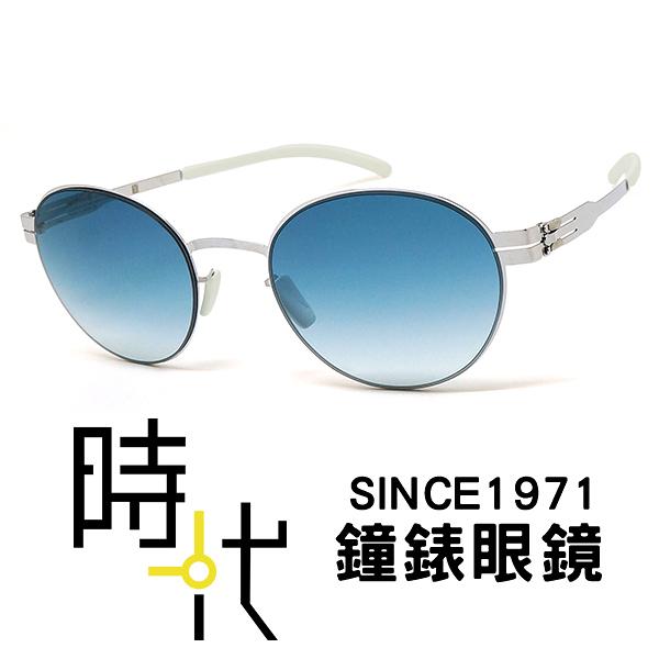 【台南 時代眼鏡 ic! berlin】claude fashion silver 薄鋼 無螺絲 墨鏡 橢圓框太陽眼鏡 銀框 漸層藍 49mm