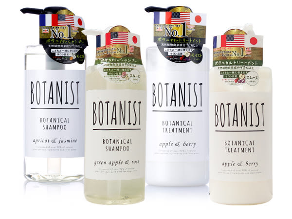 BOTANIST 沙龍級90%天然植物成份 洗髮精/潤髮乳 490ml 多款供選☆巴黎草莓☆