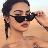 新款復古歐美太陽眼鏡 個性嘻哈風ins貓眼黑色小框蹦迪墨鏡女潮酷 探索先鋒