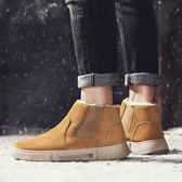雪靴男加絨防寒棉鞋韓版加絨防寒高筒鞋百搭馬丁短靴男靴