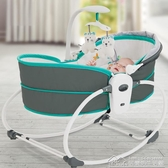 寶寶電動嬰兒搖籃震動嬰兒床中床搖椅自動安撫椅搖床可坐躺椅提籃 居樂坊生活館YYJ