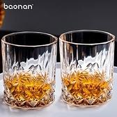 紅酒杯-大號創意威士忌酒杯 【快速出貨】