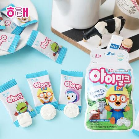 韓國 HAITAI 海太 小企鵝牛奶風味糖 27g 牛奶糖 牛奶鈣 牛奶鈣片 糖果 鈣片 Pororo 寶露露 韓國糖果