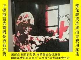 二手書博民逛書店國際戰爭規則和指揮責任罕見International Rules