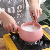 小奶鍋陶瓷迷你家用不黏鍋煮粥泡面熱牛奶嬰兒寶寶輔食 樂活生活館
