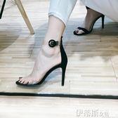 宴會鞋夏季2018新款性感細跟黑色露趾涼鞋女宴會夜店一字扣高跟鞋 伊蒂斯女裝