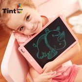 畫板 TintZone繪特美液晶兒童電子手寫手繪畫板寶寶寫字涂鴉光能小黑板 igo【全館九折】