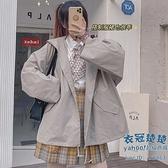 風衣外套 連帽風衣外套女學生2021春夏新款寬鬆顯瘦百搭休閒原宿風防曬上衣【八折搶購】